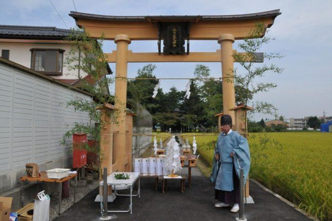 「水内坐一元神社新大鳥居」竣工式。(平成27年9月16日)