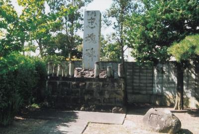 柳原忠魂碑