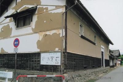 旧坂本酒造