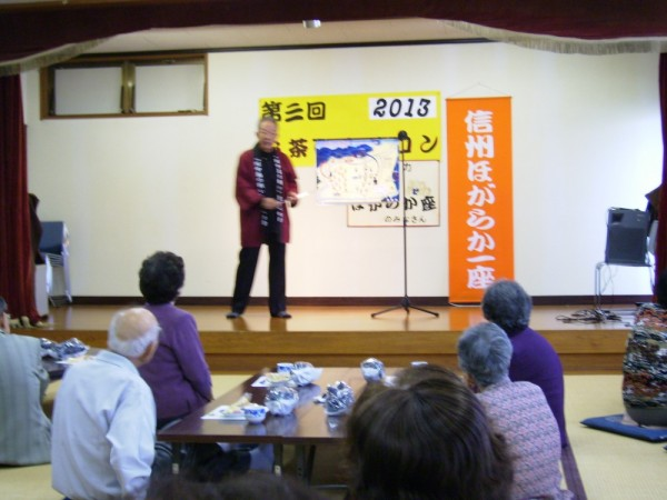 川中島の戦いの語り部   ユーモアたっぷりに古戦場での語り部が居ながらに聞けてよかったなあ。