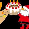 クリスマスケーキ作り ~オレンジカフェどんぐり~
