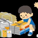 平成30年度 柳原小学校の資源回収のお知らせ!