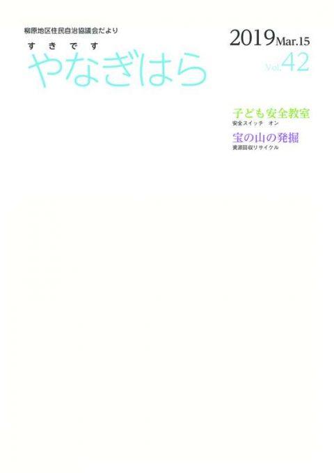 web_yanagihara_42のサムネイル