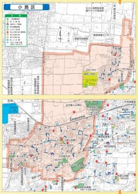 安全・防災マップ 4-5
