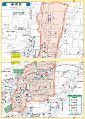 安全・防災マップ 6-7