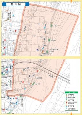 安全・防災マップ 10-11