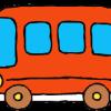 9月10日レディースと9月11日トップ2日連続で応援バス出ます