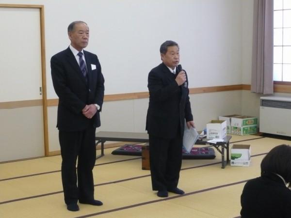 平成26年度の区長は朝日高志さん、副区長は奥山博利さんです。