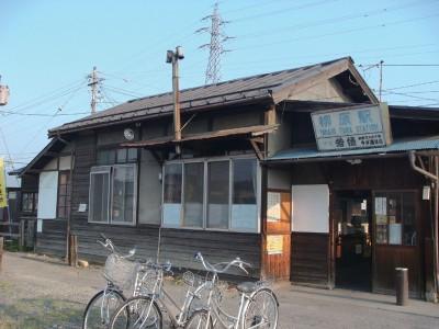 柳原駅舎(長野電鉄)