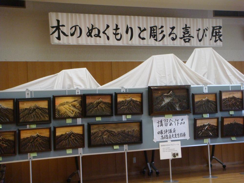 展示も山を表現していてステキ