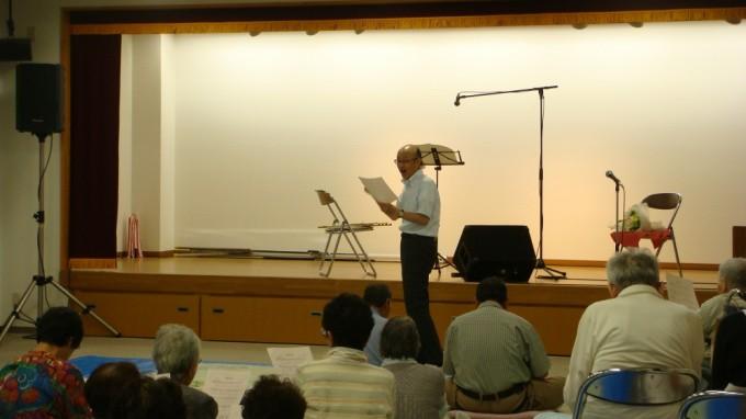 杉山さんのリードで全員で「大きなうた」を合唱しました