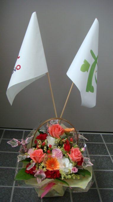 サミットということで旗が机上に置かれていました