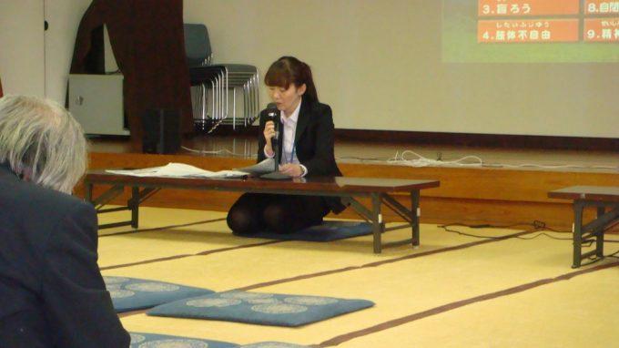 長野県 障がい者支援課 岩波さんを講師に信州あいサポーター研修を受講