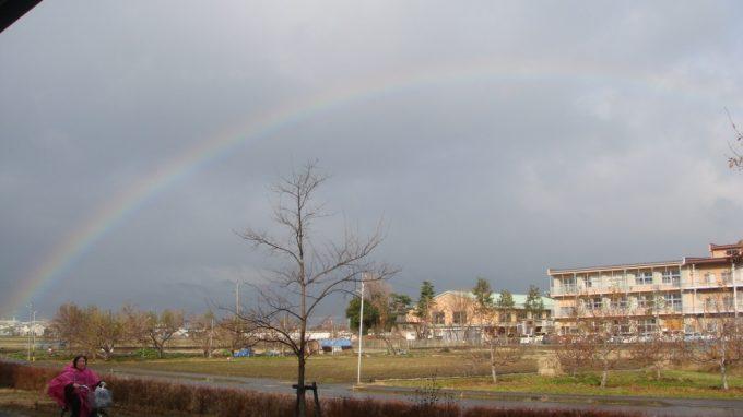 大きな虹ですね