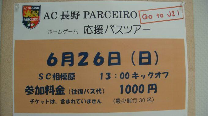 DSC07838