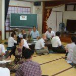 外国の人と話をしよう!人権教育促進協議会役員研修