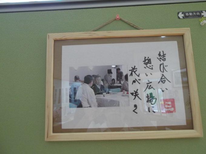 Sさんが詠んだカフェの様子です 写真もSさんが撮影しました