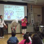 4年生が認知症サポーター講座を受講