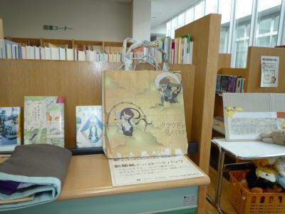 柳原公民館図書コーナーの作品 風神雷神ですね