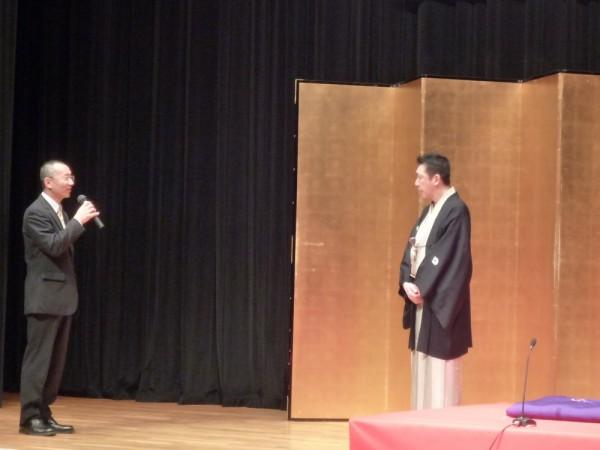 大和部会長が、染二さんにお礼のあいさつをし、会場のみんなで力いっぱい拍手をしお開きとなりました。