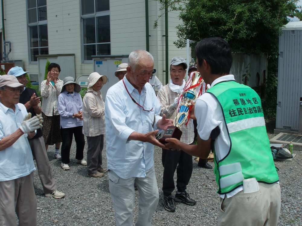 優勝は、村山チーム  他のチームの女性が息子のような若いメンバーだと言っていたが