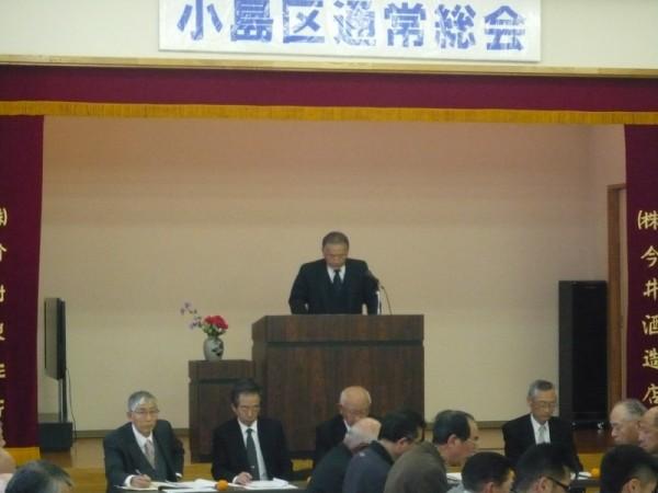冒頭、町田区長から、平成25年度が大きな災いもなく経過したことに感謝の言葉がありました。