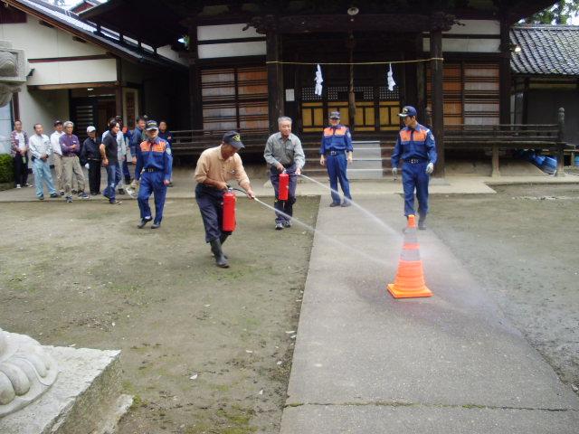 初期消火訓練