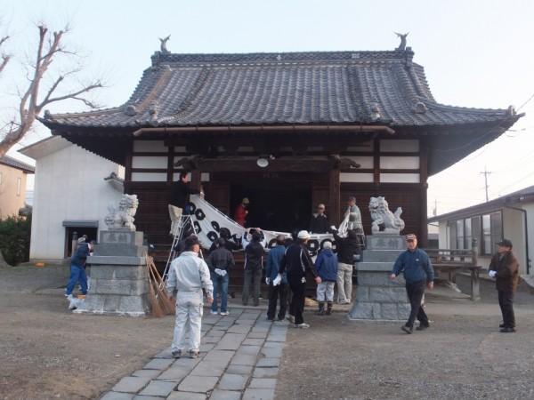 """4月3日(木)中俣神社""""春祭り""""の祭事が行われました"""