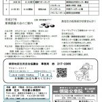 2015-0515-002