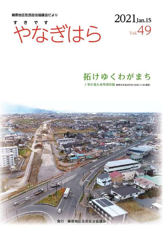 yanagihara_49のサムネイル