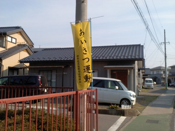 小島区写真④20140425