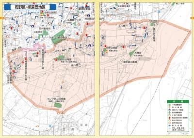 安全・防災マップ 8-9