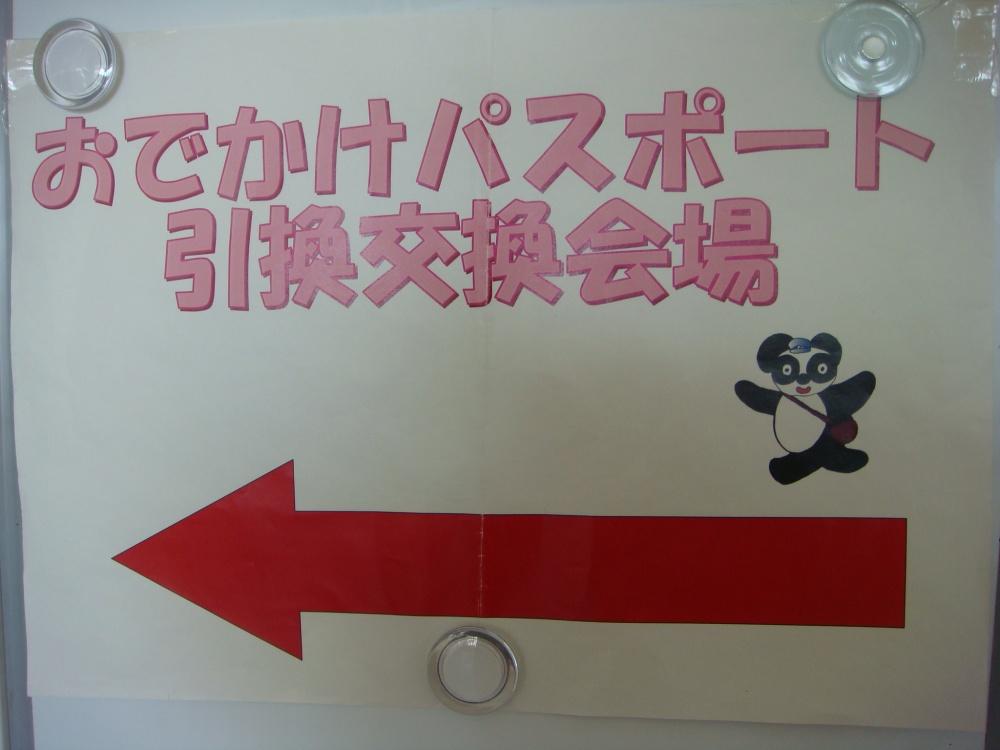 柳原公民館 大学習室