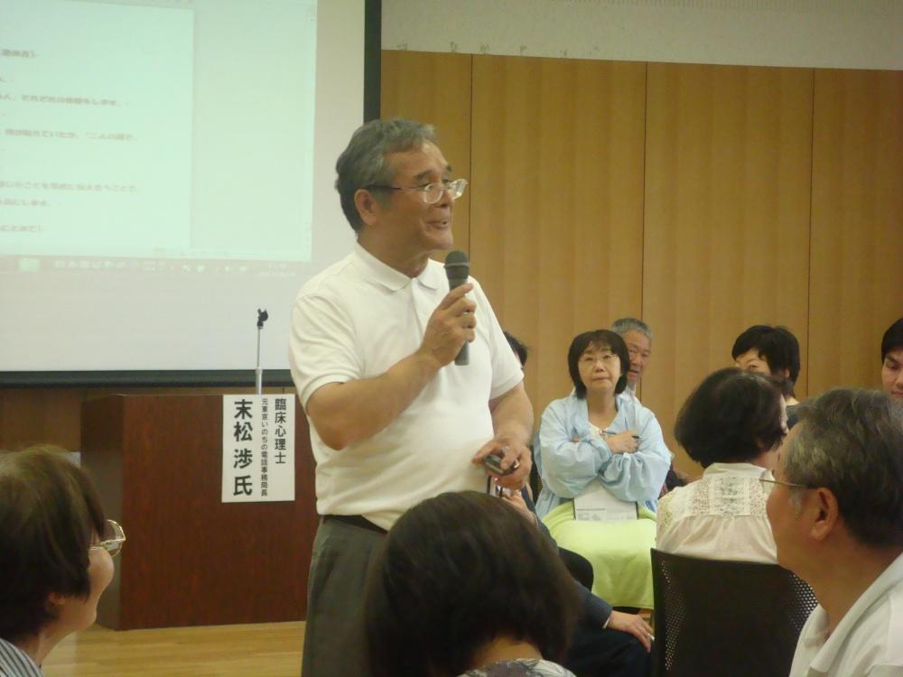講師の末松渉先生