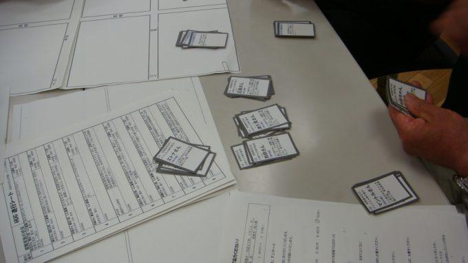 避難者のカードを体育館や教室に割り当てます