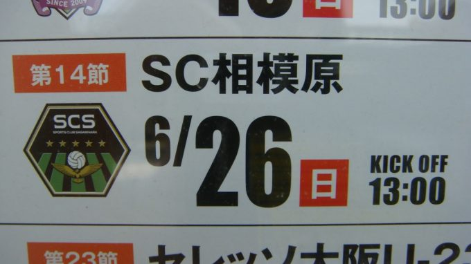 DSC07837