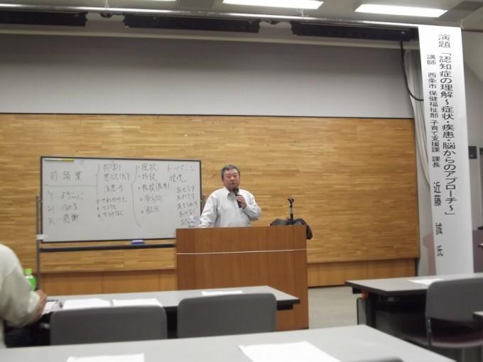 西条市保健福祉部子育て支援課 課長 近藤 誠 氏