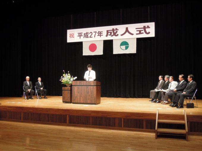 新成人代表坂本 啓典さん 「二十歳の誓い」