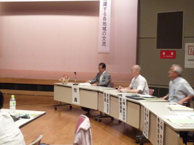 しなのき市民会議 ということで加藤市長も参加