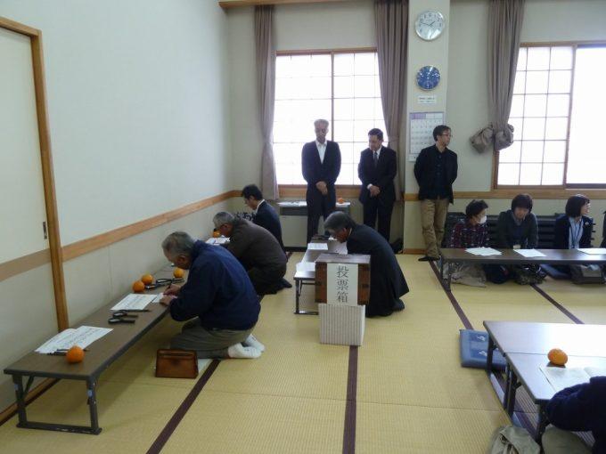 総会に先立ち、3年ごとの協議委員選出選挙の投票が行われました。