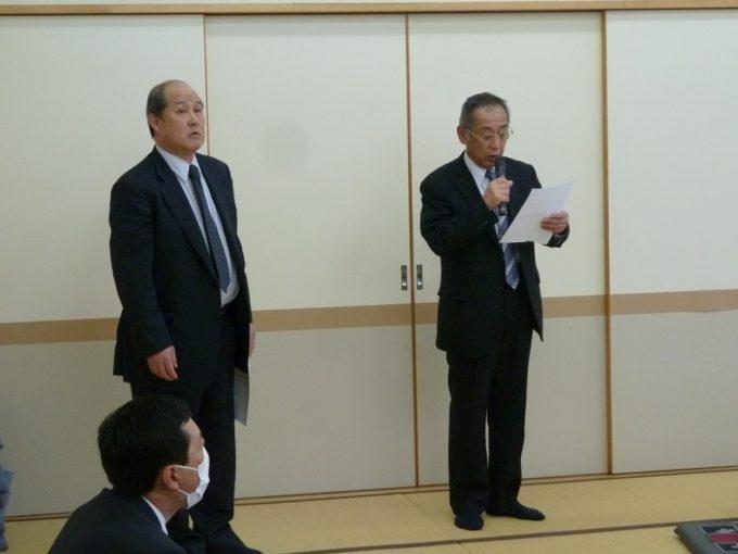 全ての議事が終了し、新区長となった前副区長の清水正雄氏(向かって右)、選挙の結果副区長になった矢澤和行氏が就任の挨拶を行いました。