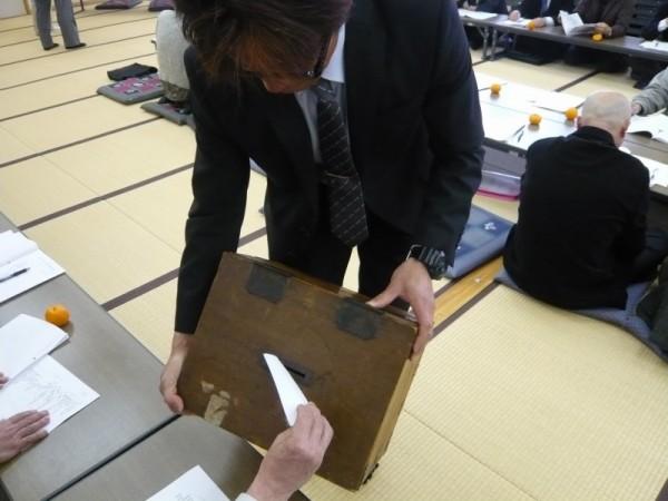 副区長選挙は厳正に行われ、奥山博利さんが選ばれました。