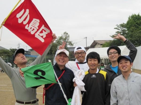 小島チームは2位でゴールしました